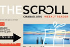 Rebrand of Weekly Jewish Publication Draws In Readers