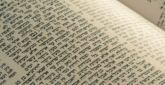 Di-s en el Talmud