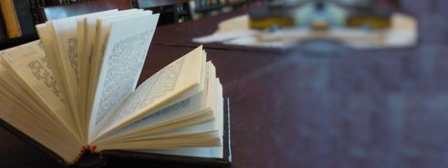 Fêtes juives: Ouvrez le livre