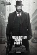 Winter 2012: Prohibition PURIM!!