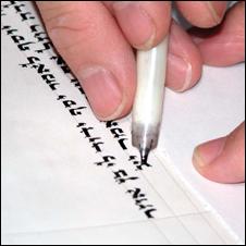 The Mezuzah Scroll and Case - Mezuzah