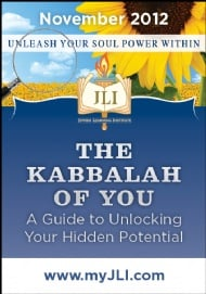 The Kabbalah of You