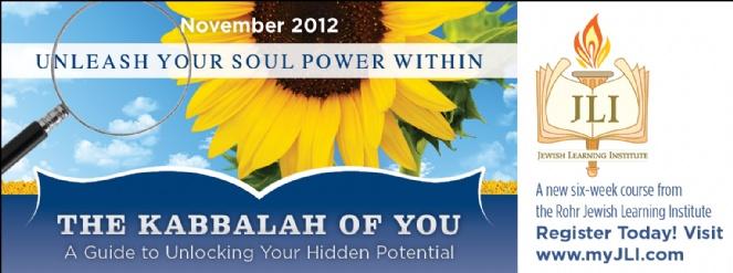 Kabbalah of You Image.jpg