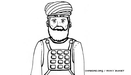 israeli clothing coloring pages - photo#14