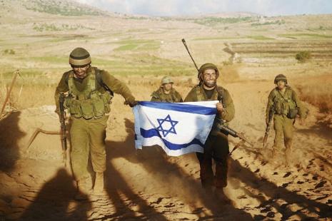israel-soldiers-flag.jpg