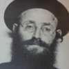 Chabad Yeshivah Circa 1937
