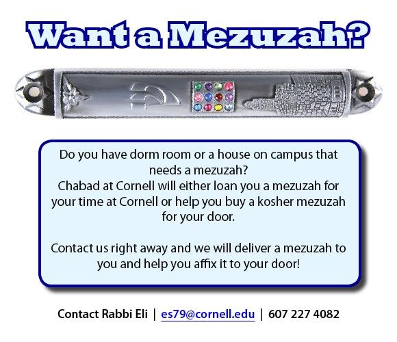 Mezuzah page.jpg