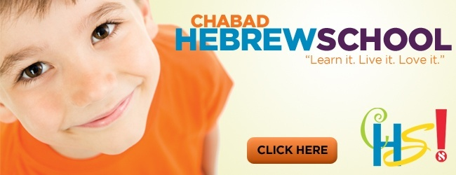 Hebrew school web banner.jpg