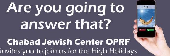 Tishrei 5773 Banner.jpg