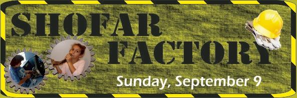 Shofar Factory 5773 Banner.jpg