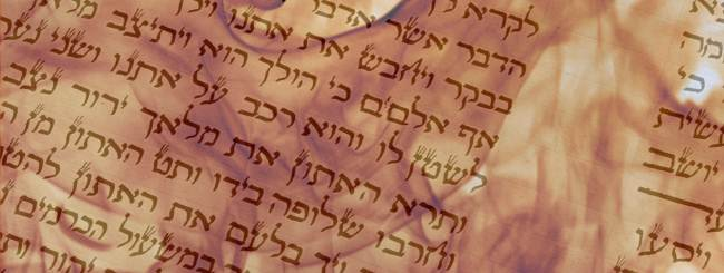 Holidays: On Which Day of the Week Was the Torah Given?