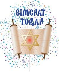 simchat-torah.jpg