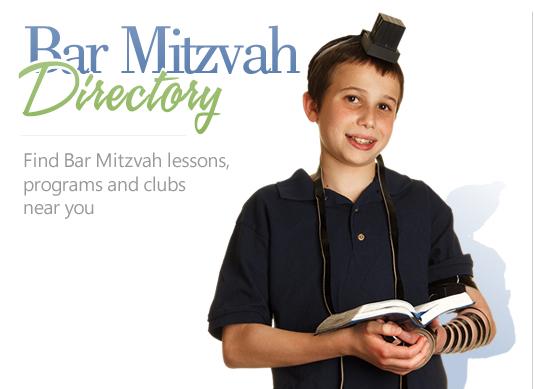 Bar Mitzvah Programs