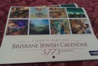 Brisbane Jewish Calendar