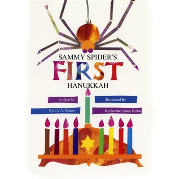 sammy the spider- chanukah.jpg