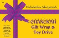 Chanukah Toy Drive 1.jpg
