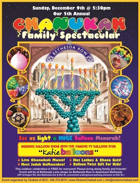 Chanukah Family Spectacular.jpg