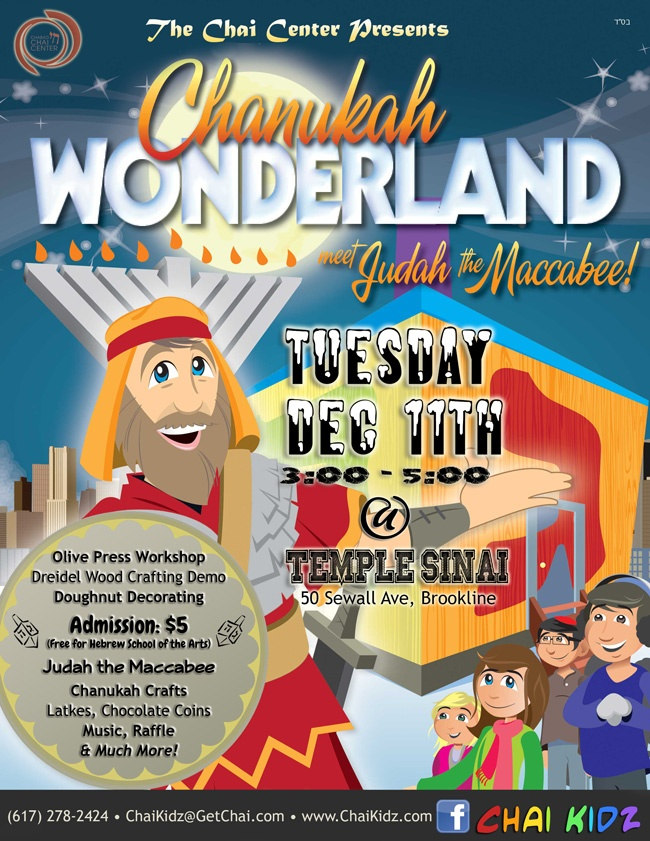 Chanukah-Wonderland-Flyer.jpg