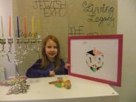 Chanukah Expo