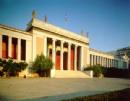 המוזיאון הלאומי הארכיאולוגי