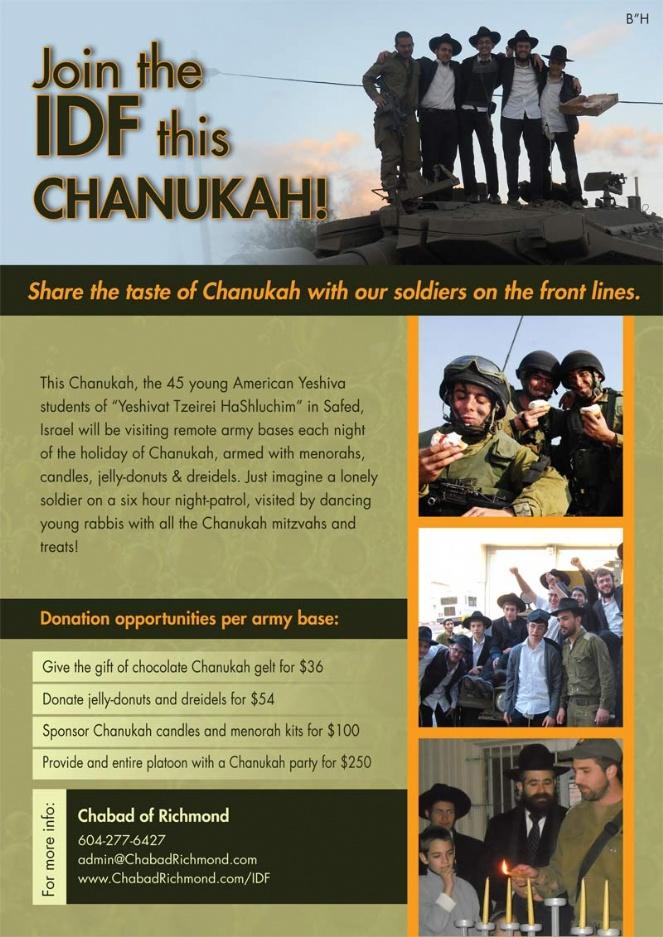 Chanukah with the IDF