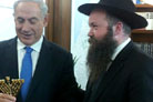 Chabad-Lubavitch Lights the Land of Israel