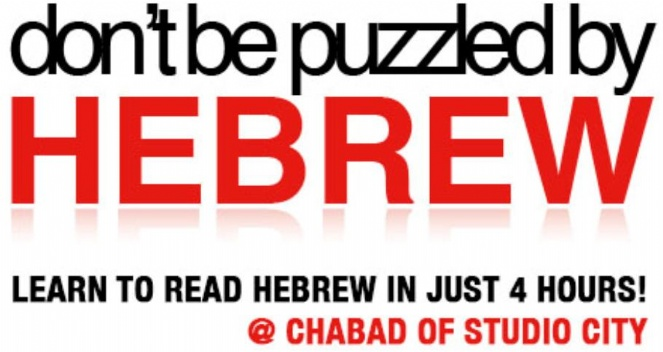 Hebrew_Class Promo Chabad of Studio City - Web.JPG