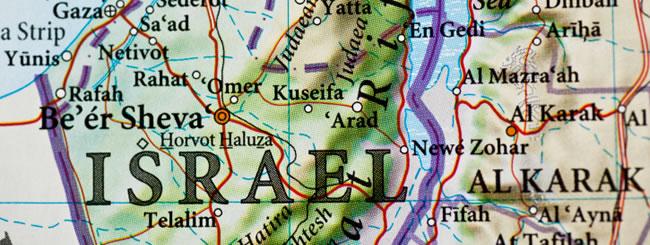 Parashá: Eretz Yisrael na Torá