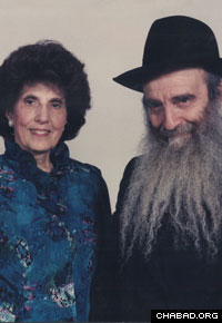 Miriam and Rabbi Sholom Ber Gordon.
