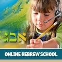 Online Hebrew School