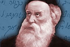 New Site Offers Unprecedented Access to Teachings of Chabad-Lubavitch Founder