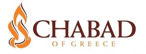 logo chabad.jpg