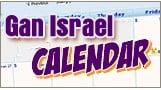 Onlne Camp Calendar