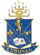 AEPI Logo.jpg