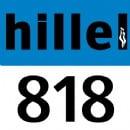 Hillel818logo.JPG