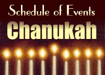 Chanukah-Skate-72-promo.gif