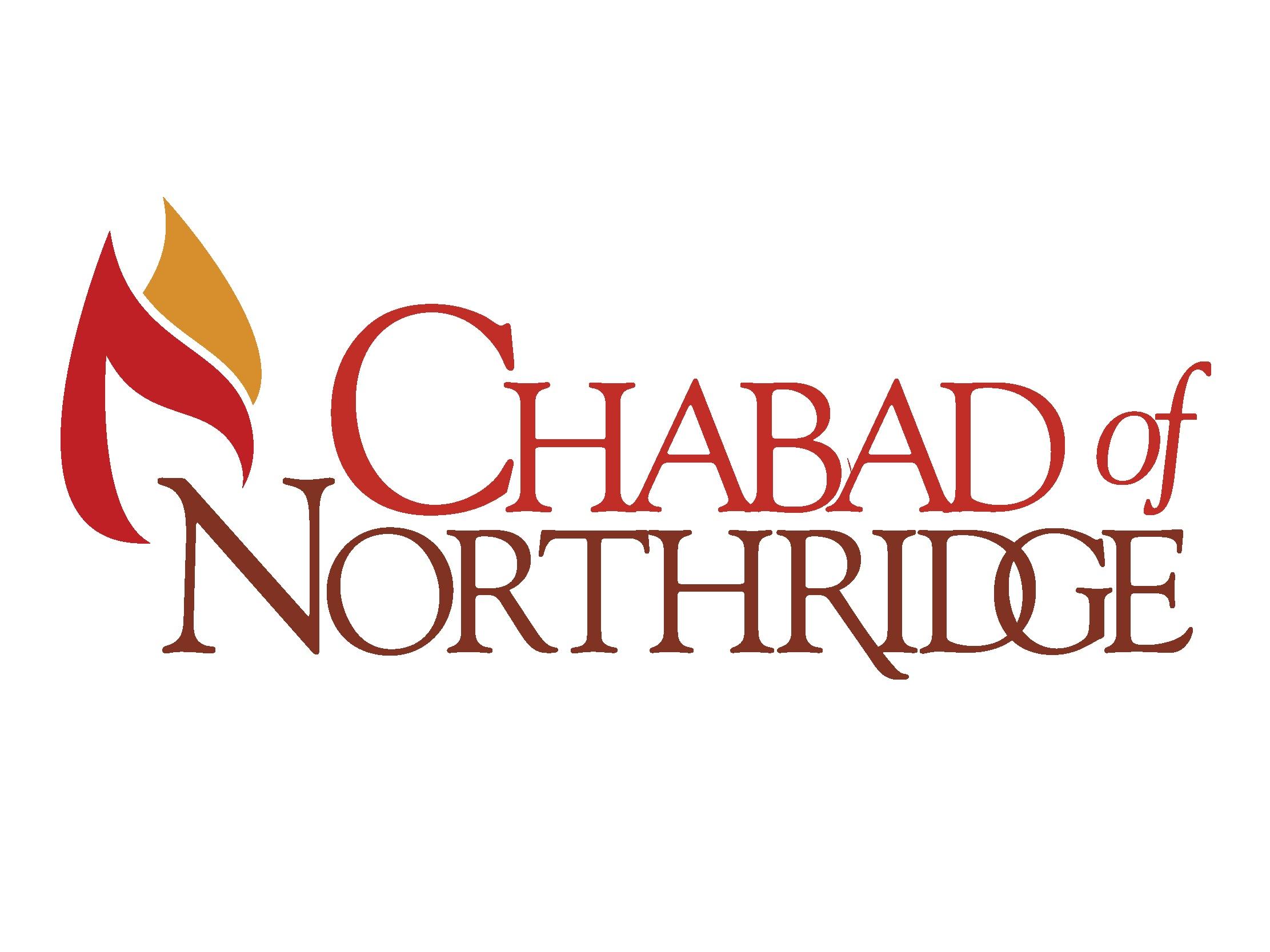 ChabadNorthride-logo.jpg