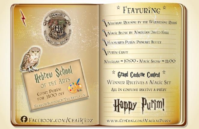 Harry-Potter-Back.jpg