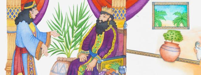 Purim: Esther: Paradigm of Self-Sacrifice