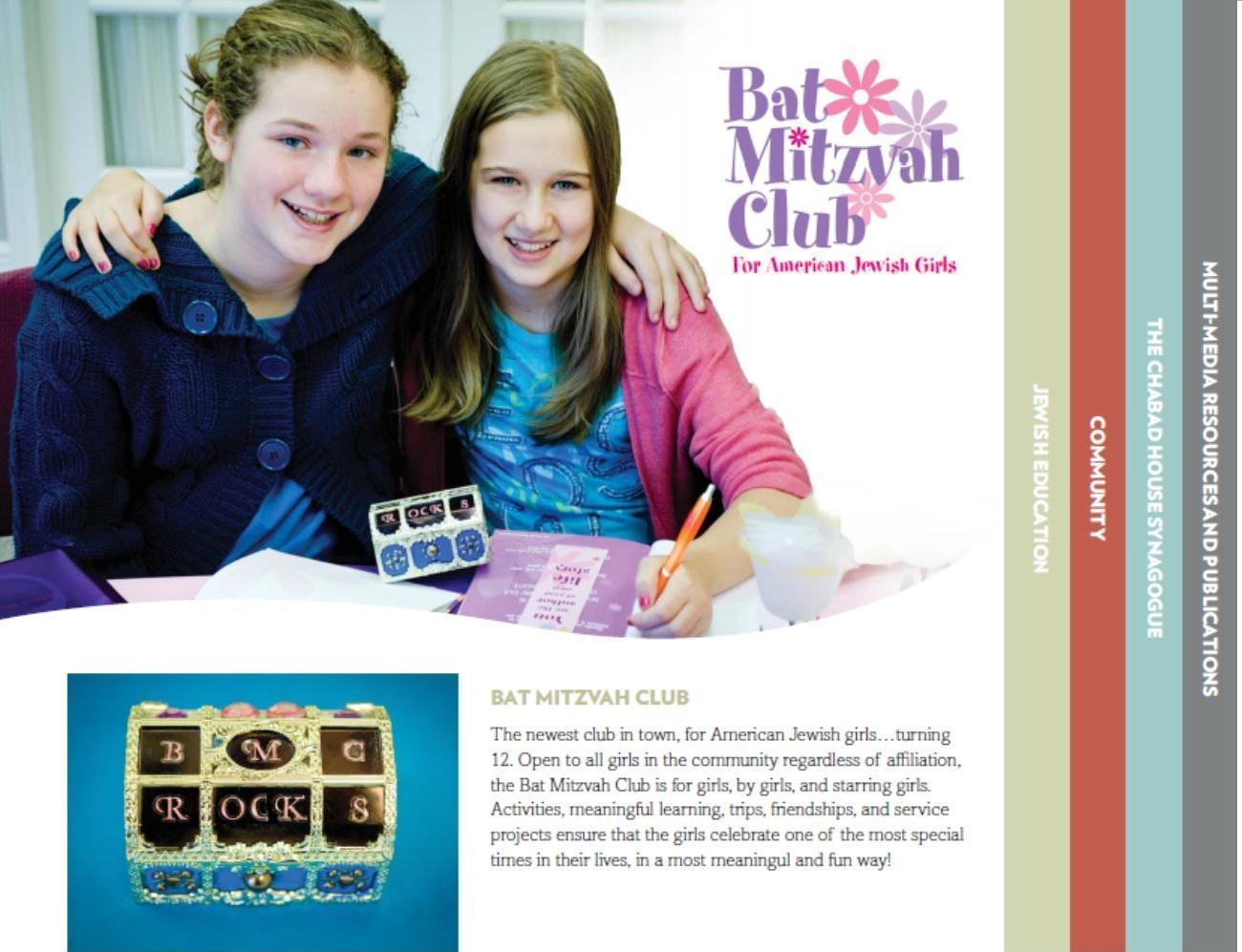 CH Brochure p7.jpg