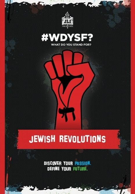 Jewish Revolution Teaser 1.jpg