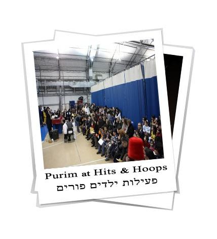 Purim hits and hoops 5770 finale.jpg