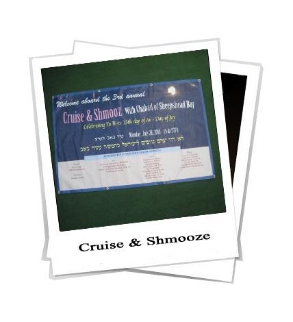 Cruise and shmooz 5770 finale.jpg