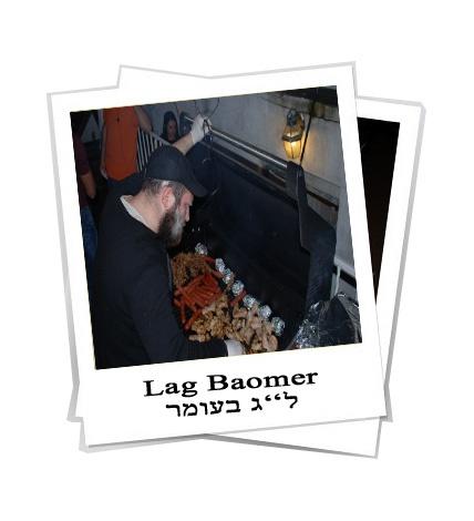 lag baomer 5772 finale.jpg