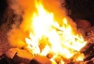 Lag B'Omer BBQ & Bonfire