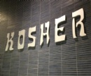 Kosher at CU