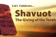Shavuot 5773 (2013)