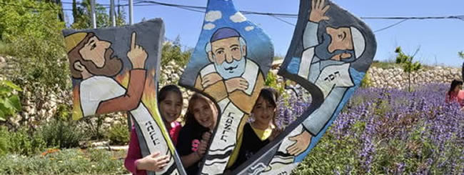 News: The 'Aleph-Bet' Comes Alive in Safed, Israel