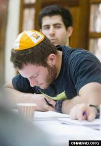 Mayanot's Jewish Studies Program now provides an overview of all the basics, and in the shortest possible time frame.