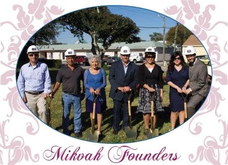 Chabad-Naples-Mikvah-Founders.jpg